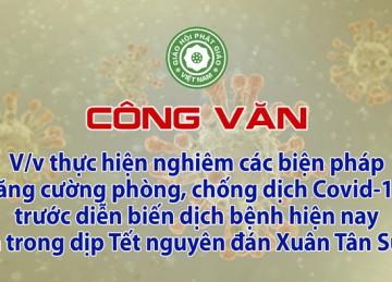 Thông Báo của BTS GHPGVN tỉnh Tiền Giang về việc tăng cường các biện pháp phòng, chống dịch Covid-19 trong dịp xuân Tân Sửu