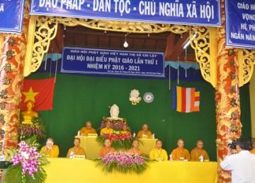 Tiền Giang : Đại Hội Đại Biểu Phật Giáo Thị xã Cai Lậy lần thứ I (2016 – 2021)