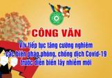 Công văn số 095 của BTS GHPGVN tỉnh Tiền Giang V/v tiếp tục tăng cường các biện pháp phòng, chống dịch Covid-19 trước diễn biến lây nhiễm mới
