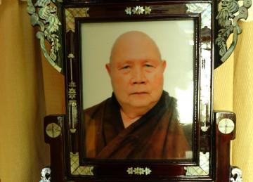 Tiền Giang: Lễ nhập kim quan cố Hòa thượng Thích Minh Chí